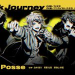 「Black Journey」パート分け歌詞(Fling Posse 2nd D.R.B新曲)