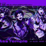 「開眼(かいげん)」パート分け歌詞(Bad Ass Temple 2nd D.R.B新曲)